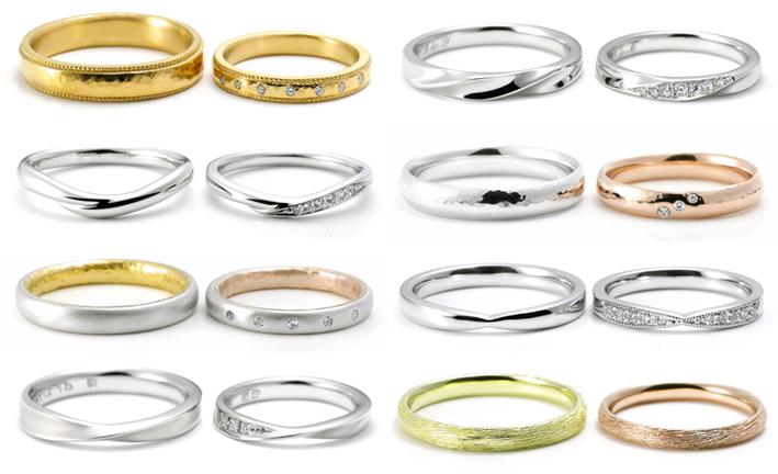 様々のデザインの手作り結婚指輪