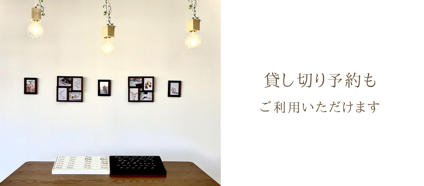 千葉県柏店の店内の様子